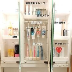 Japanese bathroom hack. Use binder clips to hang your family's toothpaste in the medicine cabinet.