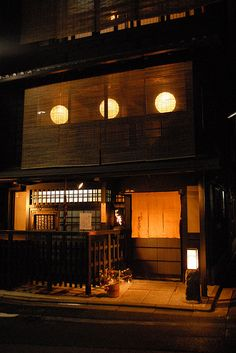 round lights Kyoto Restaurant .............. #japan #japanese