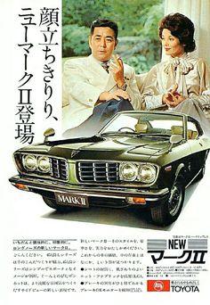 toyota classic cars baby - My old classic car collection Auto Retro, Retro Cars, Toyota Corona, Pub Vintage, Ad Car, Old Classic Cars, Toyota Cars, Car Posters, Car Advertising