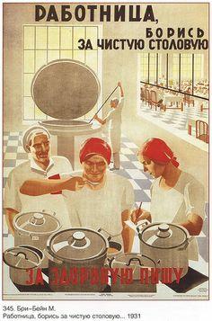 "worksovpost. "" Обед истории был съеден, посуда побита, в объедках торчали окурки."""