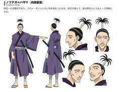 Pouco se sabe desse habilidoso usuário de Nen... Seu número no genei ryodan é 10. Ele e Uboungin vivem discutindo, mas eram muito amigos.É muito forte principalmente se adicionar a seu poder sua raiva. A Arma que Nobunaga utiliza é uma katana com uma precisão muito boa. O grupo do seu Hatsu é desconhecido, mas se sabe que ele é capaz de utilizar o seu En num raio máximo de 4 metros e dizem que o que entra no perímetro dele morre.