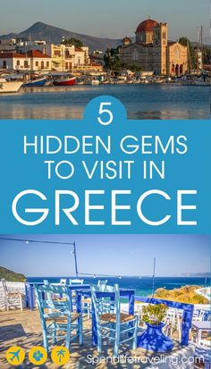 Greece has a lot of beautiful places worth visiting. Check out these 5 hidden gems in for some great travel inspiration. travel Greece: 5 Hidden Gems You Should Visit Greece Vacation, Greece Travel, Greek Islands Vacation, Greece Trip, Honeymoon In Greece, Europe Travel Tips, European Travel, Travel Destinations, Greece Destinations