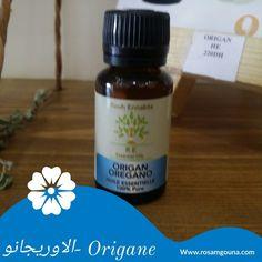Origan 10ml Aide, Respiratory System, Immune System
