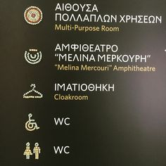 Mosaic icons on sign board at Byzantine Museum of Thessaloniki, Greece. Byzantine Mosaics, Thessaloniki, Greece, Museum, Icons, Lettering, Board, Greece Country, Letters