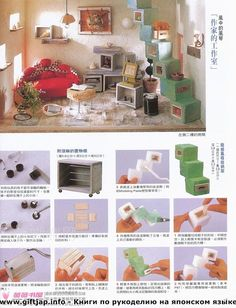 www kitchen cabinet free printable dollhouse kitchen via julieta sandoval 29503