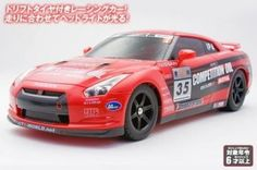 Kyosho Exspeed Racing 1/16 RC Radio Control Car Drift Skyline Tokachi R-35 New