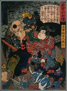 One story from Japanese mythology features a young hero named Yoshitsune and the king of the tengu, a group of half-human and half-bird deities. In this illustration, Yoshitsune grabs the king