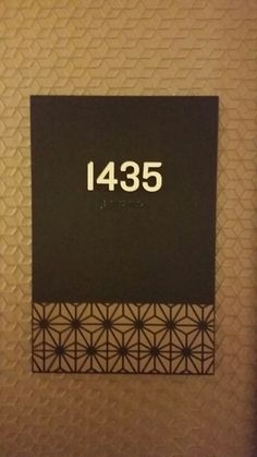 Nice pattern on bottom of sign Hotel Signage, Wayfinding Signage, Signage Design, Name Board Design, Signage Board, Ada Signs, Trophy Design, Sign System, Decor Logo