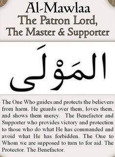 Islamic Inspirational Quotes, Religious Quotes, Islamic Quotes, Quran Verses, Quran Quotes, Quran Arabic, Beautiful Names Of Allah, Almighty Allah, Allah Names