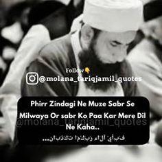 #deen #islamujeres #allah #maulanatariqjameel #muslimahfashion #hijab#allahakbar #jannat Muslim Love Quotes, Islamic Love Quotes, Islamic Inspirational Quotes, Love Husband Quotes, Love Quotes For Him, Urdu Love Words, Gulzar Quotes, Islamic Videos, Truth Of Life