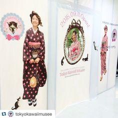 9/11オープンのTokyo Kawaii Museeのご案内が売場となるラフォーレ原宿B.5階に登場しました。 モデルは大人気の宮崎絹子ちゃん。ぜひチェックしてくださいね。 お店はわたしの着物レンタルとセレクト雑貨のお店となります。 まずは、きいちゃんと一緒に写真を撮ってみてね。等身大です。  New shop! Rental of kimono with Kawaii!  #kimono #キモノ #着物 #きもの #yumi_kimono #yamamotoyumi #やまもとゆみ #tokyokawaiimusee #tokyo  #japan #harajuku #ラフォーレ原宿 #ラフォーレ  #babykiy