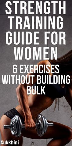 Fed up of dieting, but getting zero love from the scales?  Tired of sweating over your gym's cardio equipment, but still seeing no results?  Then you need strength training! | Strength Training | Strength Training Guide for Women | Strength Training for Women.