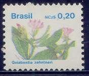 Selo: Brazilian Flora. Quiabentia zehntneri (Brasil) (Flora) Mi:BR 2303,Sn:BR 2177,Yt:BR 1922,RHM:BR 670