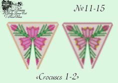 "Schemes for the beading by Lady Lunar Cat peyote pattern beaded triangle ""Crocuses 1-2"" #LadyLunarCat #triangle #pattern"