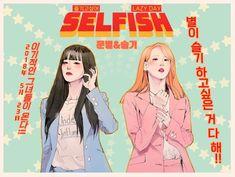 Queen MoonByul with queen SeulGi Seulgi, Mamamoo, Kpop Girl Groups, Korean Girl Groups, Kpop Girls, Red Velet, Eunji Apink, Yuri, Kpop Drawings