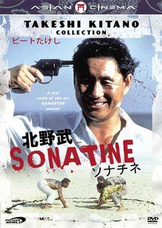 Sonatine, ソナチネ, by Takeshi Kitano