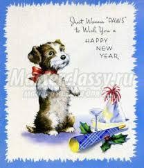 Картинки по запросу новогодние открытки 2018