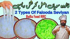 2 Types of Falooda Seviyan   Flooda Sev commercial   Noodles ki Easy and Simple Recipe in Urdu Hindi - YouTube Potato Samosas Recipe, Samosa Recipe, Masala Recipe, Pureed Food Recipes, Pizza Recipes, Cooking Recipes, How To Store Ginger, Baba Food, Baba Recipe