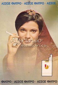 Ημερολόγιο Ασσος Φίλτρο Παπαστράτος Νο 1 Old Advertisements, Advertising, Ads, Vintage Images, Greece, Mona Lisa, Smoke, Retro, Artwork