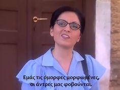 Καφέ της Χαράς Αγλαΐα ! Funny Status Quotes, Funny Greek Quotes, Funny Statuses, Greek Tv Show, Greek Memes, Jaba, Funny Facts, True Words, Just For Laughs