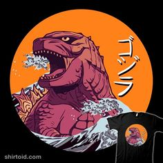 King of Monster | Shirtoid #film #godzilla #gojira #japanese #kaiju #movies #summerdsgn