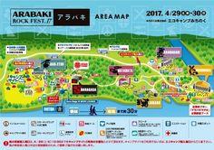 今日明日は宮城2days!『ARABAKI ROCK FEST.17』エコキャンプみちのく ▼4/29(土) 堂島孝平楽団:BAN-ETSU 11:50~ Schroeder-Headz:TSUGARU 14:05~ Cocco:BAN-ETSU 17:10~ #ARABAKI 30 Rock, Area Map, Life, Music, Design, Musica, Musik, Muziek
