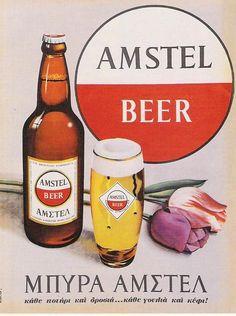 Μπύρα ΑΜΣΤΕΛ Beer Advertisement, Vintage Advertising Posters, Old Advertisements, Vintage Posters, Vintage Photos, Beer Poster, Poster Ads, Vintage Cafe, Vintage Signs