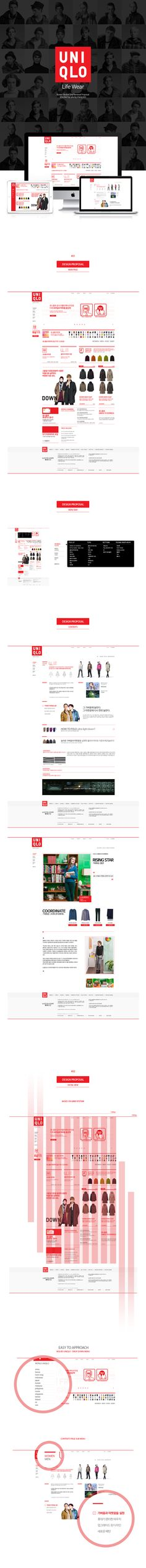 UNIQLO KOREA Global Site Renewal on Behance