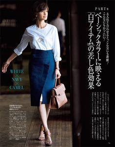 ブラック、ネイビー、キャメル…ベーシックな大人色に映える「白アイテム」の着こなし4つ - Woman Insight | 雑誌の枠を超えたモデル・ファッション情報発信サイトPrecious201507_074