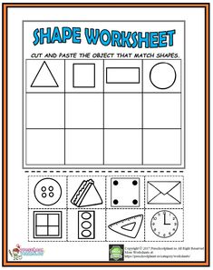 4 Cut and Paste Shapes Worksheets 收藏到 holiday program √ Cut and Paste Shapes Worksheets . 4 Cut and Paste Shapes Worksheets . Not In Worksheet form but A Good Idea in Shape Worksheets For Preschool, Shapes Worksheet Kindergarten, Preschool Workbooks, Cut And Paste Worksheets, Homeschool Worksheets, Shapes Worksheets, Preschool Learning Activities, In Kindergarten, Preschool Activities