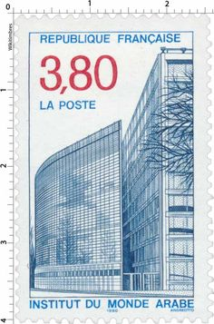 Timbre : 1990 INSTITUT DU MONDE ARABE | WikiTimbres