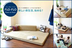 Muji Home, Sitting Arrangement, Floor Sitting, Cubby Houses, Small Apartments, Baby Room, Kids Room, Toddler Bed, New Homes