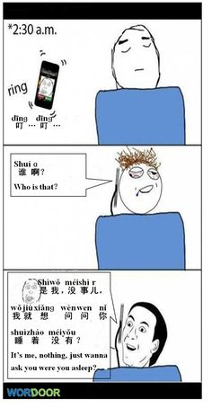 Wordoor Chinese - Chinese jokes #chinese #mandarin #language #jokes