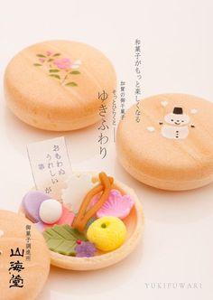 加賀の御干菓子 そっとひらくと「ゆきふわり」 山中温泉山海堂 : 酎ハイとわたし