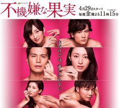Watch Displeased Fruit Japanese Drama 2016 Engsub is a Mayako Mizukoshi is a 32 years old housewife and she has been married for 5 years Mayako is not happy with her marriage Her. Nagoya, Drama 2016, Watch Drama, Forbidden Love, Muddy Waters, Thing 1, Japanese Drama, Me Tv, Best Investments