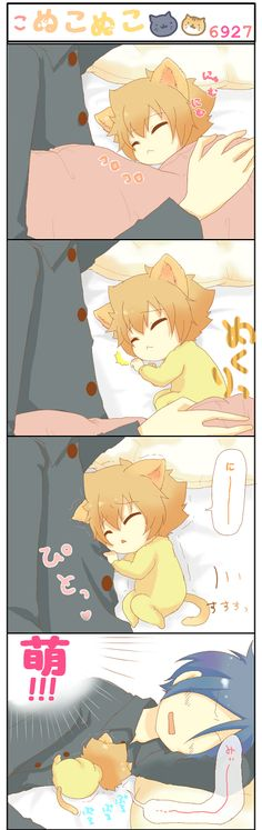 Baby Tsuna is so cute!!!!!!! Mukuro can't handle this!!! Anime/Manga: Katekyo Hitman Reborn!