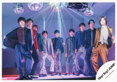 Their new single J Pop Bands, Yuto Nakajima, You Are My World, Baby Boy, Celebrities, Photos, Celebs, Cake Smash Pictures, Baby Boys