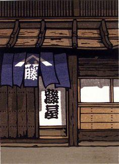 Traditional Japanese woodblock print by Nishijima Katsuyuki