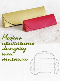 Great Idea Vixyblu - handmade creative boutique: Gift Wrap/ Idee de ambalaj Clutch Gift Boxes--gold and red paper is gorgeous! Origami Paper, Diy Paper, Paper Crafts, Wrapping Ideas, Gift Wrapping, Box Patterns, Paper Folding, Diy Box, Gift Packaging