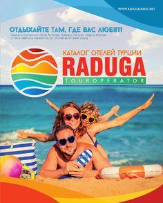 2016 Raguga by RADUGA - issuu