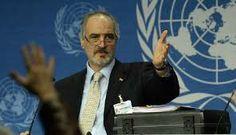 Syria's UN representative describes the High Commissioner for Human Rights Palmjnona (Video