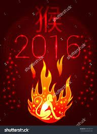2016 is the Year of the Fire Monkey. You will notice things happen quickly during the year of the quick-witted, wily monkey.
