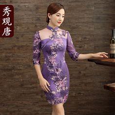 Captivating Embroidery Lace Qipao Cheongsam Dress - Purple - Qipao Cheongsam…