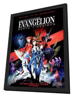 Decal Jewelry Neon Genesis Evangelion: Death & Rebirth 27 x 40 Movie Poster - Style A - in Delu Wood Frame -- Awesome products selected by Anna Churchill
