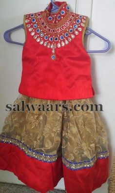 Jute Net Skirt in Red | Indian Dresses