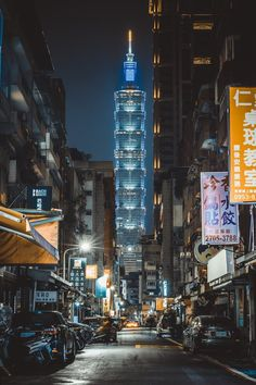 Taipei 101 rising over the high-rise streets of Taipei, Taiwan Taiwan Travel Destinations Honeymoon Backpack Backpacking Vacation Asia Budget Bucket List Wanderlust Taipei 101, Taipei Taiwan, Taipei Travel, Asia Travel, Beach Travel, Wanderlust Travel, Places To Travel, Places To Visit, City Photography