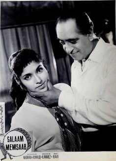 K.N.Singh on the lobby card of the 1961 Hindi film 'Salaam Memsaab'.  Directed by K.Parvez, the film 'Salaam Memsaab' has Kumkum, Subiraj, Bhagwan, Achla Sachdev and K.N.Singh in pivotal roles. The music for this film was provided by Ravi with lyrics by Qamar Jalalabadi, Asad Bhopali, S.H.Bihari and Majrooh Sultanpuri.
