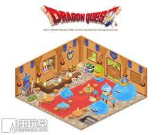 Line-Play-Dragon-Quest-01.jpg (535×447)