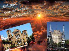 Μεγ'άλη μέρα η σημερινή !!! Χρόνια πολλά Θεσσαλονίκη μας ...Καλό μας μεσημεροαπόγευμα !!! Clouds, Mansions, House Styles, Pictures, Outdoor, Home, Photos, Outdoors, Manor Houses