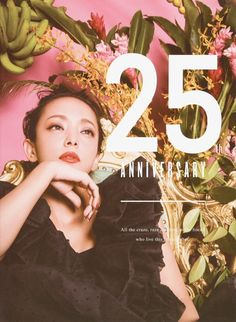 25th Anniversary, Your Smile, Photo Book, Beauty Women, Feelings, My Love, Gallery, Photograph, Numbers